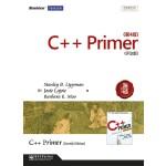 VIP――C++ Primer(第4版)(评注版)