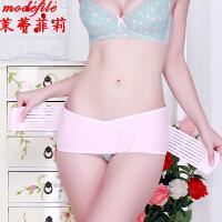 茉蒂菲莉 塑身带 女士产后贴身收腹带孕妇束腹带女式弹力透气剖腹产收腰带时尚塑身衣
