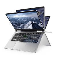 联想(Lenovo) YOGA710-14 14英寸超级本轻薄PC平板二合一笔记本电脑 标配 i5-7200U 4G
