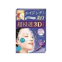 【网易考拉】Kracie 肌美精 超级渗透3D补水美白面膜 30毫升/片 4片装