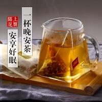 陌上花开百合枣仁茶 红枣茶酸枣仁粉枸杞睡眠茶盒装茶 晚安茶包邮