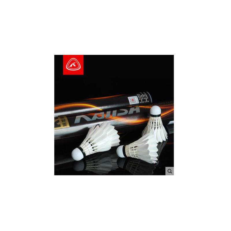 耐打羽毛球K8 1桶包邮 1个顶4个ymq训练鹅毛球耐打12只装 品质保证 售后无忧 支持货到付款