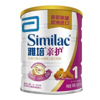 雅培 (Abbott)【旗舰店】亲护乳蛋白部分水解配方婴儿奶粉1段820克(西班牙原罐进口) 820g*1罐(18年1