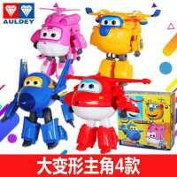 奥迪双钻超级飞侠玩具套装全套大号迷你乐迪小爱雪儿童变形机器人