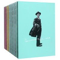 正版 黑塞文集 十卷 赫尔曼黑塞著 诺贝尔文学奖得主作品全集 外国小说诗歌散文童话图书籍 悉达多 上海译文出版社