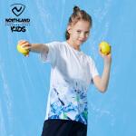 诺诗兰童装儿童T恤短袖2021夏装新款男童凉感快干舒适休闲半袖