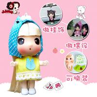 儿童挂饰小娃娃玩具 冬已迷你换装女孩公主洋娃娃