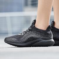 adidas阿迪达斯女子跑步鞋2018新款ALPHABOUNCE休闲运动鞋AC6918