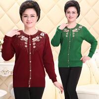 中老年女装秋装长袖毛衣中年妈妈装大码开衫外套老年人女士针织衫