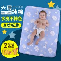 纱布婴儿隔尿垫透气防水可洗纯棉大号新生儿童宝宝用品床单防漏垫 i7f