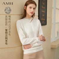 Amii100%雪特�m羊毛衫毛衣秋冬新款蕾�z花��A�I打底衫女法式上衣
