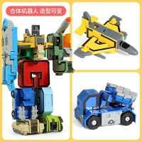 数字变形玩具金刚战队百变合体机器人益智字母恐龙儿童5男孩6岁3
