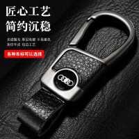 车标钥匙扣男士腰挂真皮适用于宝马大众奥迪高档汽车锁链创意个性