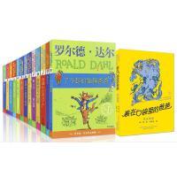 罗尔德・达尔作品典藏 全套13册+装在口袋里的爸爸(功夫神童)查理和巧克力工厂 了不起的狐狸爸爸 读物名著图书的书 儿
