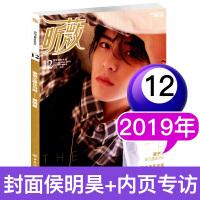 【有封面】VIVi昕薇杂志2018年2月 封面邓伦 时尚服饰女士穿搭期刊杂志