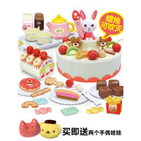 儿童生日蛋糕切玩具男女孩子切切乐6小伶过家家3厨房套装5礼物8岁