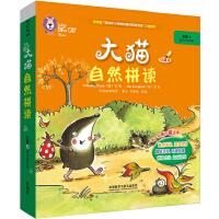 外研社:大猫自然拼读五级2(点读)(小学五年级)(5册读物+1册指导+卡片+MP3光盘)
