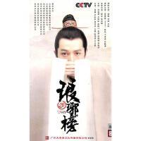 新华书店 原装正版 标准版古装电视剧 琅琊榜 18碟装 DVD 胡歌 靳东 王凯