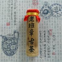 2012年 永顺 老班章古茶 茶叶 普洱茶生茶 1000克/筒 1筒