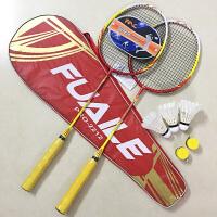 羽毛球拍双拍2支装送球送拍套男女家庭情侣红色橙色蓝色 铝合金 红黄(3球2手胶+1拍套) 成品拍