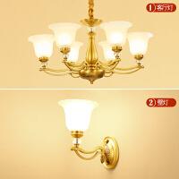 壁灯床头灯现代简约灯具卧室客厅美式创意过道灯欧式楼梯灯七夕 抖音
