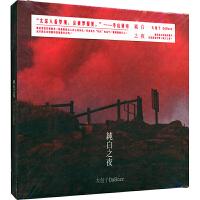 新华书店正版 华语流行音乐 纯白之夜 大包子CD