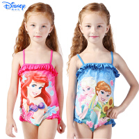 迪士尼儿童泳衣爱丽儿冰雪奇缘公主女童连体游泳衣学生女生泳装
