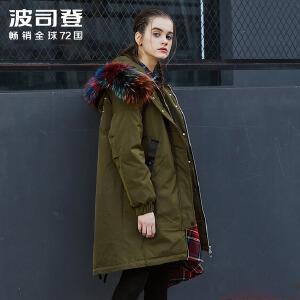 波司登(BOSIDENG)时尚休闲连帽女保暖可脱卸内胆韩版风衣款羽绒服