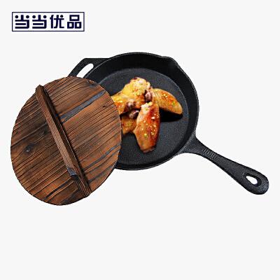 当当优品 手工铸铁带柄平底煎锅 无化学涂层 26CM 黑色当当自营 出口品质 铸铁锅 手工铸造 送木质锅盖