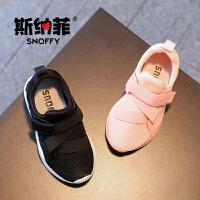 斯纳菲童鞋儿童运动鞋 男女童运动鞋 透气舒适休闲鞋 镂空网面跑步鞋春秋