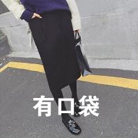 一步裙半身裙子中长款秋冬季加厚百搭高腰显瘦潮包臀裙冬天女包裙 黑色 有口袋 S码 (腰围62厘米)