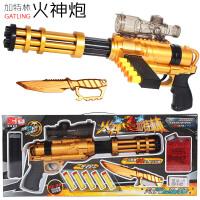 儿童玩具枪*软弹枪仿真枪加特林可发射