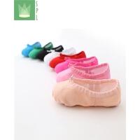 儿童学生舞蹈鞋软底女童跳舞鞋男猫爪小孩瑜伽练功鞋宝宝芭蕾舞鞋 31 19.5cm