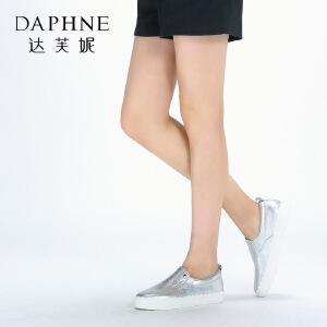 Daphne/达芙妮 春秋编织一脚蹬乐福鞋休闲鞋 平底单鞋女