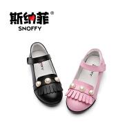 斯纳菲女童皮鞋真皮 公主鞋春秋2017新款珍珠中大童韩版儿童单鞋