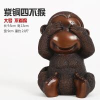 纯铜猴风水摆件子创意家居工艺品十二生肖吉祥物