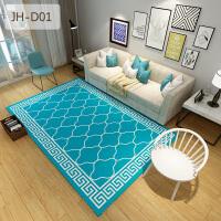 家纺现代简约几何艺术沙发茶几地毯北欧式客厅长方形卧室满铺床边地毯