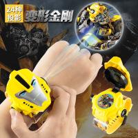 变形金刚大黄蜂擎天柱 投影手表卡通电子手表 益智玩具 儿童礼物
