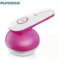 飞科(FLYCO)毛球修剪器 FR5225 衣物去球器打毛机