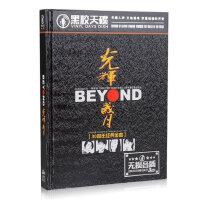 正版黄家驹beyond cd专辑光辉岁经典老歌曲汽车载cd碟片音乐光盘