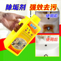 浴室浴缸陶瓷盆清洗除垢卫生间厕所马桶地板砖瓷砖清洁剂强力去污