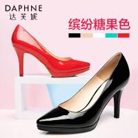 Daphne/达芙妮/杜拉拉 高跟防水台漆皮亮面女单鞋1715101909