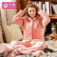 芬腾 三层夹棉加厚保暖女士睡衣可爱卡通简约长袖翻领开衫家居服套装女 桔粉