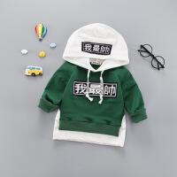 韩版时尚连帽童装卫衣套装 2018新款长袖套头衫男女童运动两件套