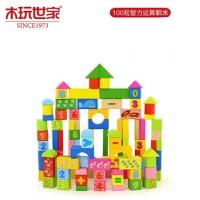男孩木玩世家儿童婴儿宝宝木制积木木头玩具1-2岁3-6周岁男孩女孩一岁 早教益智玩具