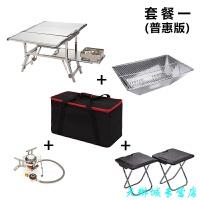 移动厨房户外用品厨具车载自驾游烧烤露营装备野炊野营便携