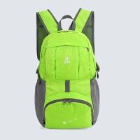 七夕礼物户外折叠双肩背包皮肤包超轻男女背包双肩登山旅行休闲收纳包 浅绿色