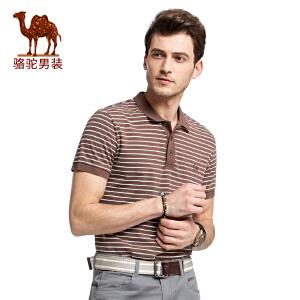 骆驼男装 男士夏装休闲Polo潮男翻领短袖t恤商务条纹衣服保罗衫