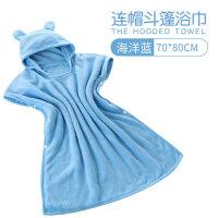 宝宝浴巾带帽斗篷儿童浴袍吸水连帽婴儿浴巾超柔软新生儿毛巾