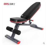 士哑铃凳仰卧起坐卧推凳健身椅健身器材家用多功能辅助器飞鸟